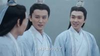 《诛仙青云志》第9集 杨紫陆雪琪cut