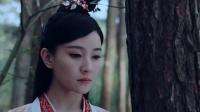 《青云志》第11集 杨紫陆雪琪cut
