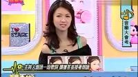薛凯琪 张善为 小甜甜 080609