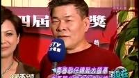 杨丞琳 郑元畅
