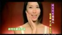 叱咤电视三十年 王伟忠(下) 林志玲的接班人 姚采颖 洪小铃 林可彤