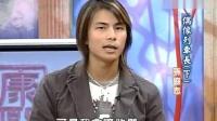 偶像列车长 孙协志(下) 不被遗忘的时光 -蔡琴(上)