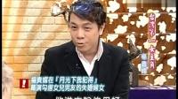 台湾第一女主角 杨贵媚