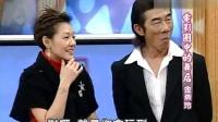电影圈中的舞后 金燕玲 050112