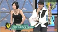 港剧里的熟面孔 浪子江华 060630