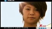 第8届东南劲爆音乐榜侯榜展播 Kent 你的影子 Color 勇敢飞象