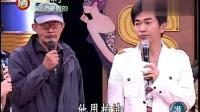 台湾红楼梦海选之林黛玉