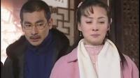青河绝恋(新一剪梅)28