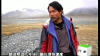 行者 100104 为中国找水第一集