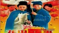 香港电影卷土重来 北上贺岁共闹新春