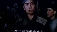 老电影【洪湖赤卫队】:放下三棒鼓 拿起红缨枪(领唱:傅凌)