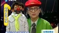 宝岛歌王洪一峰