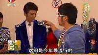 2010安徽电视台春节联欢晚会大探班