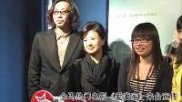 金马热门电影《爱妻家》来台宣传 日本客人盛赞台湾