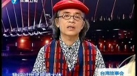 台湾的礼仪师热现象