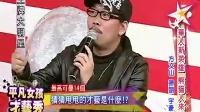 华人新英雄熊猫人来咯 方文山 弹头 宇豪