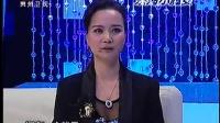 中国农民工 100328 东海小魔女