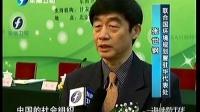 东南卫视 海峡新干线20100329第二届中国网络植树节启动