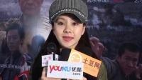 抗日奇侠北京开机 天仙妹妹为新戏替光头