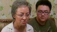 2010年3月30日BTV文艺-每日文娱播报 英达助阵堂妹话剧发布会不对巴图指手画脚