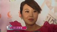 2010年3月30日BTV文艺-每日文娱播报 华语榜中榜成都颁奖黄渤闫妮最抢眼