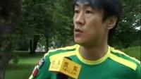 梦舟明星队德国世界杯宣传片
