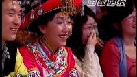中国农民工 苗家绝技 100404