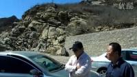 瑞麒G5上山弯道驾驶