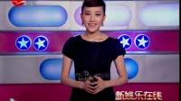 """[新娱乐在线] 梁咏琪原名""""碧枝""""  明星改名缘由真不少"""