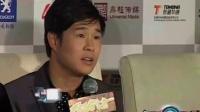 每日文娱播报 100414 小沈阳探班一反常态 羡慕师哥想出专辑