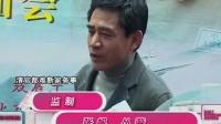 每日文娱播报 100416 陈宝国不当主演有缘由不敢干涉儿子交女友