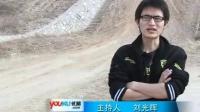 越野专家李智带您体验丰田汉兰达爬坡