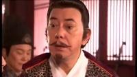 杨贵妃秘史10