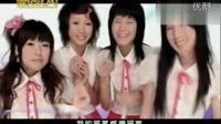 陈建州 黑涩会美眉-我爱黑涩会
