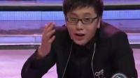 特别鸣谢再战喜来坞潘武龙抢角色不择手段 100516 每日文娱播报