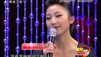 """中国农民工 """"真情哥""""相亲记 100516"""