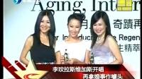 东南卫视 娱乐乐翻天20100522