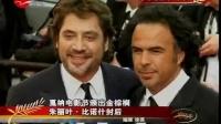 戛纳电影节颁出金棕榈  朱丽叶·比诺什封后  [新娱乐在线]