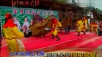 【龙龙放映室】台湾脚逛大陆系列之福建永安预告片