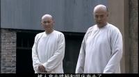 黄炎培 03