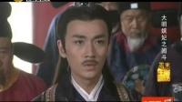 大明嫔妃之困斗 100611