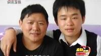 中国农民工 孽缘亲缘 100613