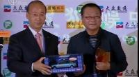 特别报道:上海电视节观众票选颁奖  范伟王珞丹最具号召力  [左右时尚]