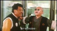 笑林小子2新乌龙院DVD国语