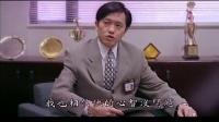 豪情盖天(香港1999年动作片)