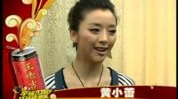2012期 影视风云榜 100705
