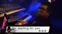 Waiting For You 真Live真音乐现场版