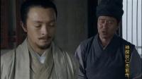 神探狄仁杰前传 01