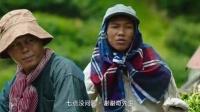 湄公河行动-1彭于晏拼命抓毒贩