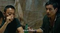 湄公河行动-2张涵予搏杀毒枭保护线人